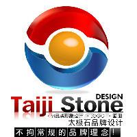 太极石品牌设计
