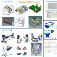 robotaid