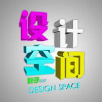 设计空间--叶子