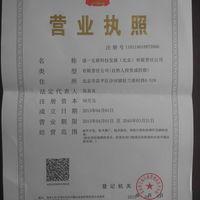 xiaohan1858