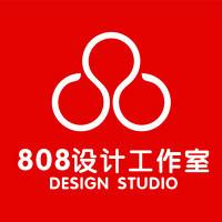 808-设计工作室