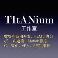 TItANnium工作室
