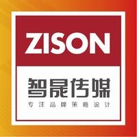 北京智晟印象广告设计有限公司