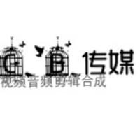 廣東CB文化传媒