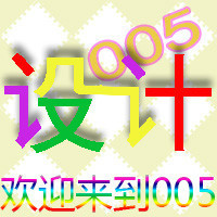 惠惠005