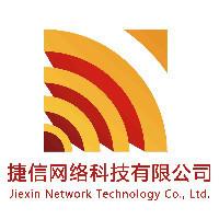 捷信网络科技有限公司