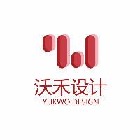 广州沃禾广告设计有限公司