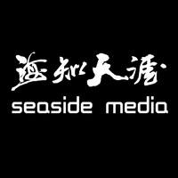 苏州海知天涯文化传媒
