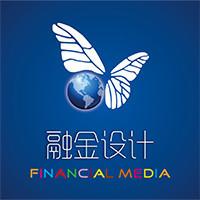 融金(国际)传媒