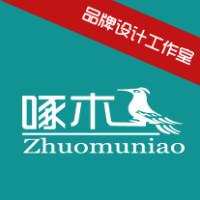 啄木鸟品牌设计