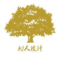 树人树设计