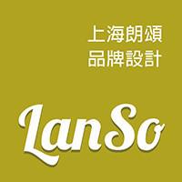 上海朗颂品牌设计