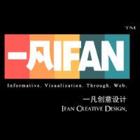 IFAN一凡设计工作室