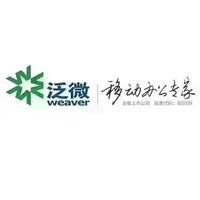 沈阳互联网+网络平台建设