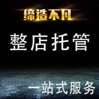 禹喆影像传媒