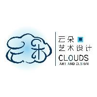云朵艺术设计