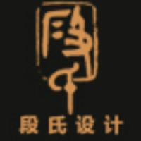 段氏设计旗舰店