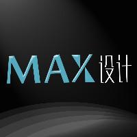 MAX视觉设计工作室