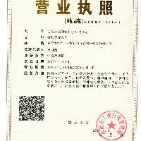 安徽木森网络科技有限公司