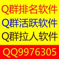 QQ群排名优化地址自定义