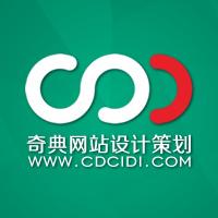 CDCIDI