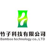 竹子科技有限公司