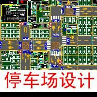 淘bao店-新意停车场设计