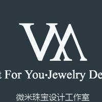 微米珠宝首饰设计