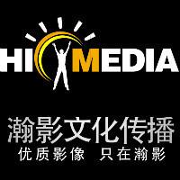 上海瀚影文化传播有限公司
