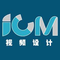 ICM视频设计工作室