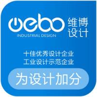 广州维博整合设计机构