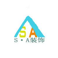 S·A设计