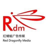 红蜻蜓广告传媒