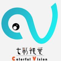 七彩视觉 ColorfulVision