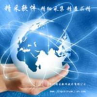 深圳精采软件技术有限公司
