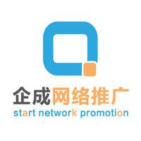 天津企成网络