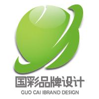 国彩品牌设计