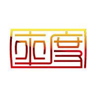 上海亦度文化传媒有限公司