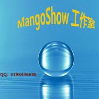 mangoShow工作室