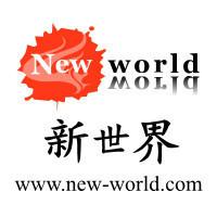 新世界旗舰店