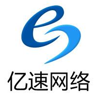 上海亿速网络
