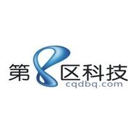 重庆第八区科技4006