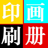 北京印刷厂小魏