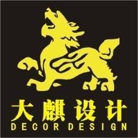 大麒设计工作室