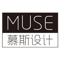 MUSE 慕斯设计