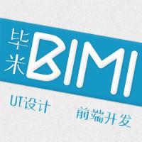 bimi 毕米设计