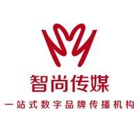 智尚传媒旗舰店