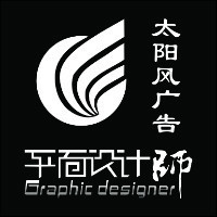 浙江磐安平面设计