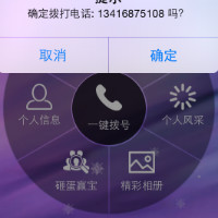 东莞市亿商科技