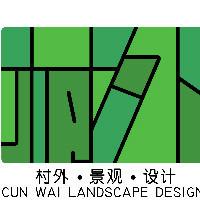 郑州村外园林设计